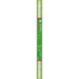Ge Lighting - Ge Grow Light Led For Flowers & Fruit - 30 Watt/48 Inch